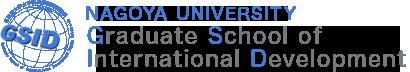 Graduate School of International Development, Nagoya University